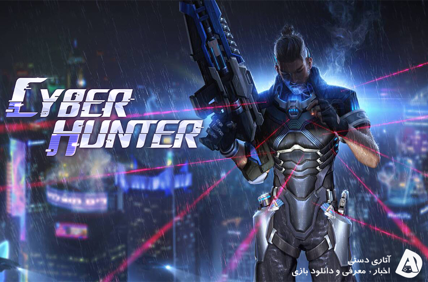 دانلود بازی Cyber Hunter 0.100.363