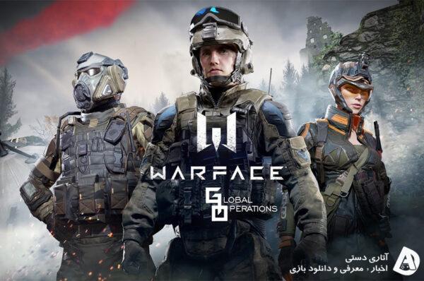 دانلود بازی Warface Global Operations 2.5.0