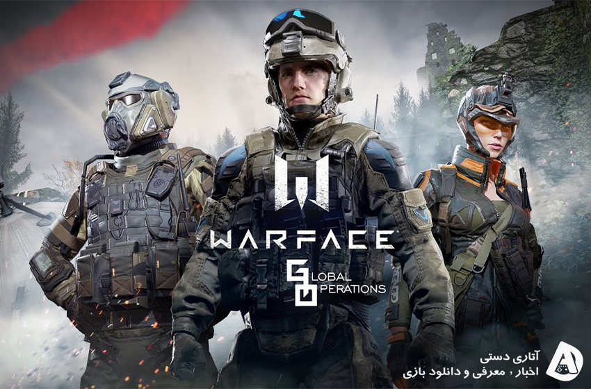 دانلود بازی Warface Global Operations 2.4.0