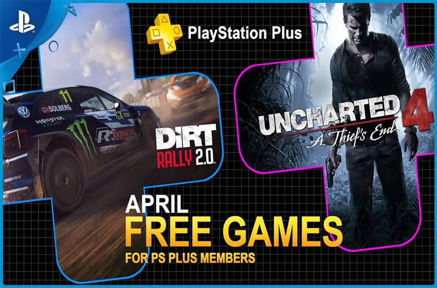 مشترکین Playstation plus میتوانند Uncharted 4 و Dirt rally 2.0 را رایگان بازی کنند
