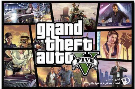 GTA 5 بازی رایگان بعدی Epic Games Store است