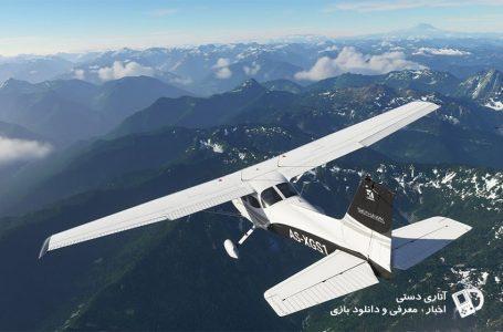 تاریخ عرضه بتا بازی Microsoft Flight Simulator