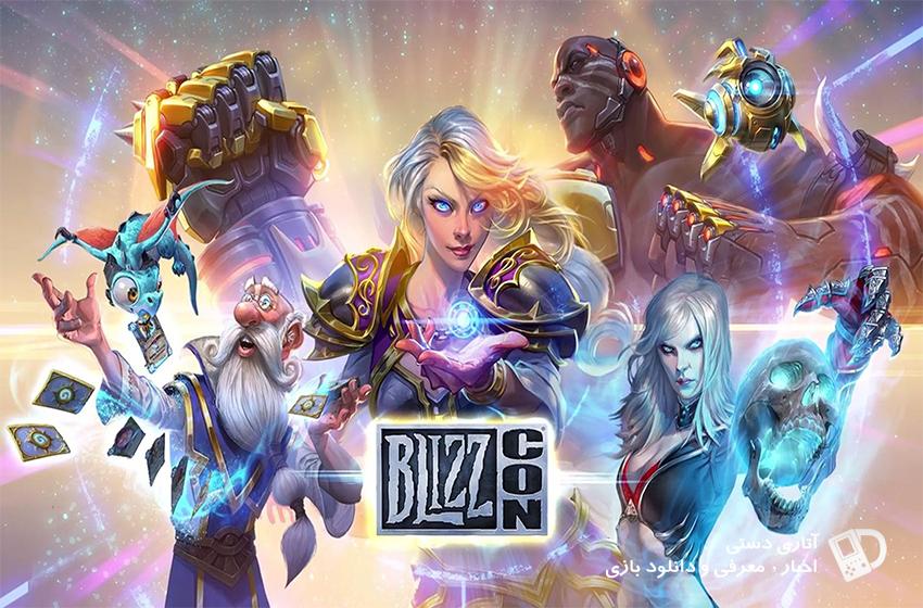 رویداد BlizzCon 2020 به طور رسمی لغو شد