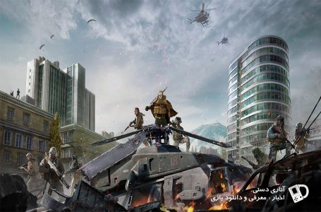تریلر Plunder Pack بازی COD: Modern Warfare Warzone