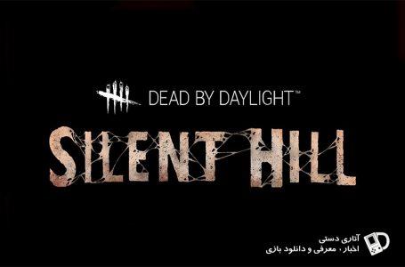 تریلر فصل جدید Dead by Daylight به نام Silent Hill