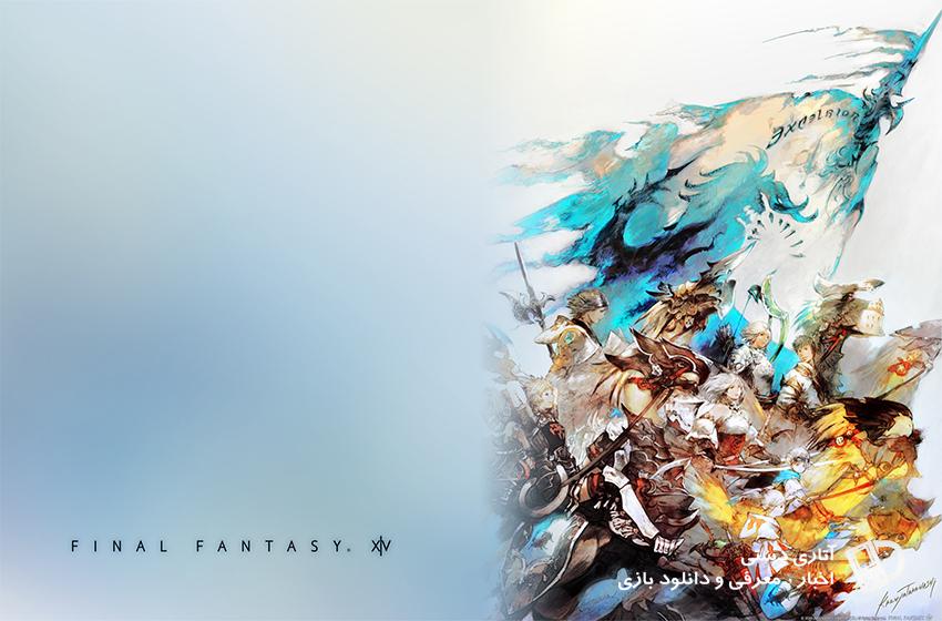 Final Fantasy 14 هم اکنون در PS4 رایگان است