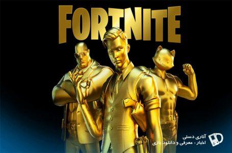 فصل سوم Fortnite یک هفته دیگر به تعویق افتاد