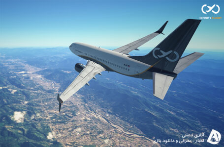 دانلود بازی Infinite Flight Simulator 20.03.04