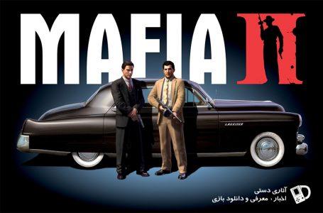 تریلر Mafia II Definitive Edition