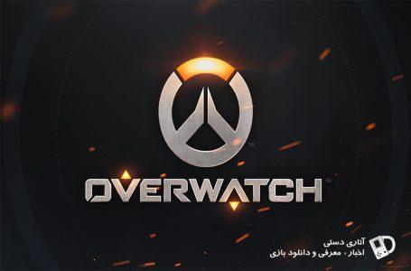 تریلر رویداد چهارمین سالگرد Overwatch