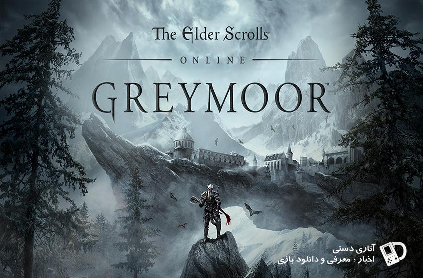 تریلر سینماتیک The Elder Scrolls Online: The Dark Heart of Skyrim