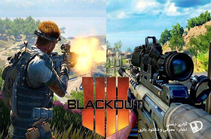 حالت Blackout در نسخه بعدی Call of Duty به Warzone اضافه میشود