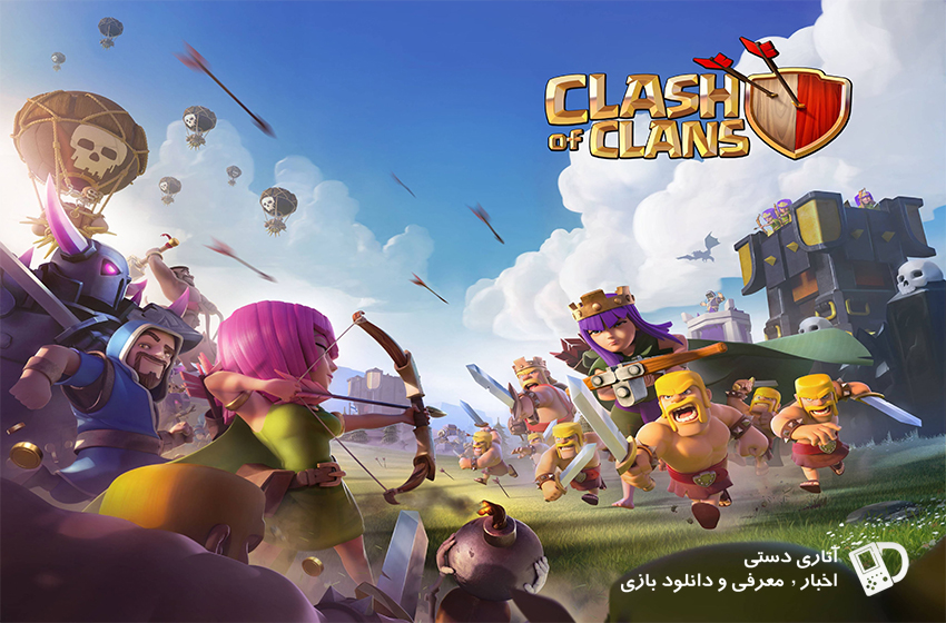 دانلود بازی Clash of Clans 13.675.6