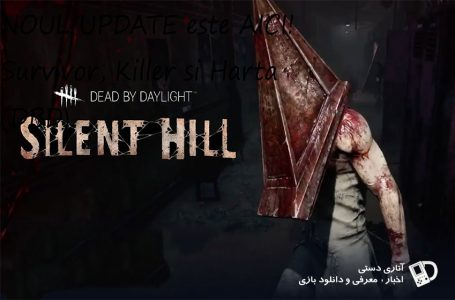 تریلر رسمی Dead by Daylight: Silent Hill
