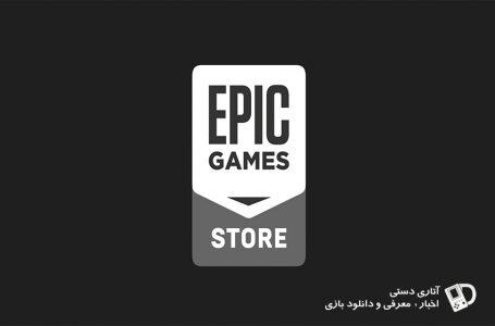مارکت Epic Games به آندروید و iOS می آید