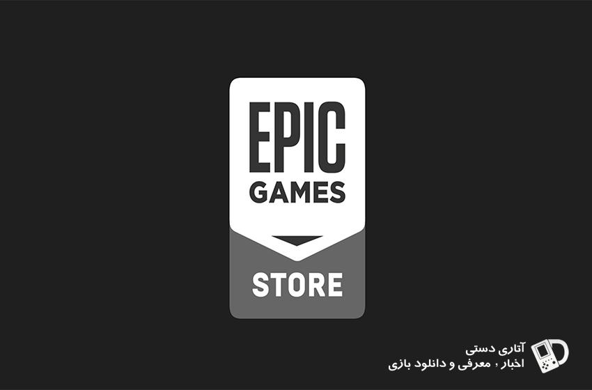 مارکت Epic Games به اندروید و iOS می آید