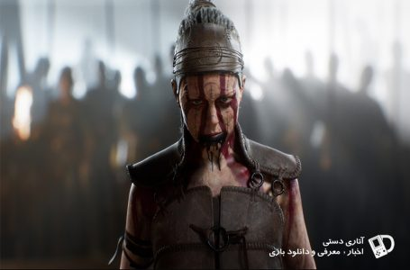 بازی Hellblade 2 اولین بازی Unreal Engine 5 است که برای Xbox Series X تأیید شده