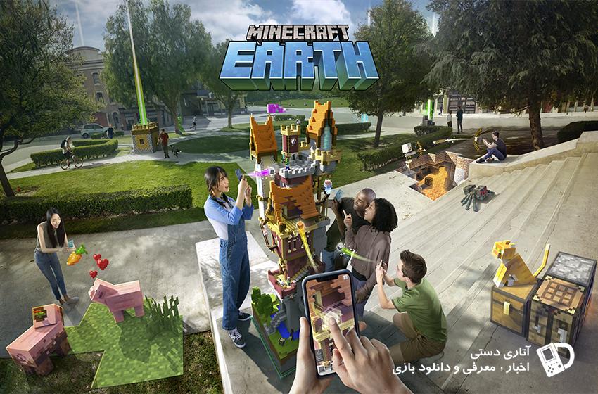 دانلود بازی Minecraft Earth 0.31.0