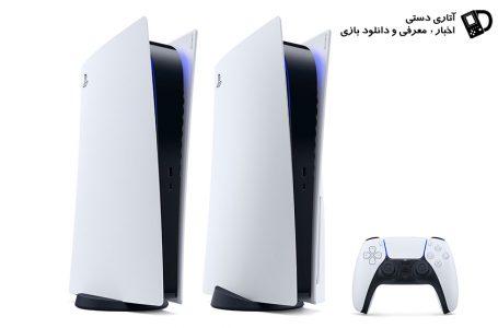 تصاویر لو رفته از صفحات PS5
