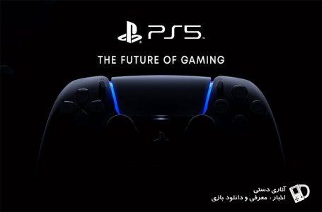 تاریخ جدید رویداد PlayStation Future of Gaming