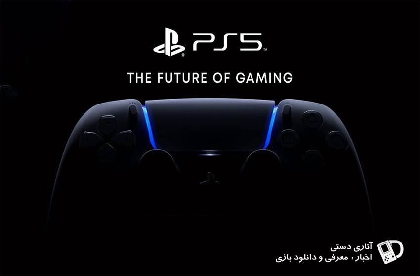 رویداد PlayStation Future of Gaming به تعویق افتاد