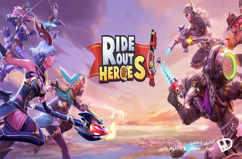 دانلود بازی Ride Out Heroes 1.400046.484495