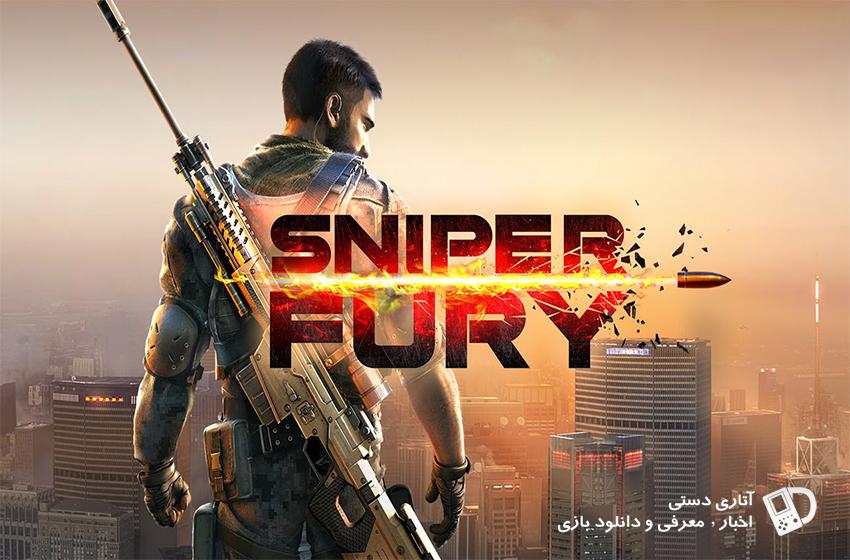 دانلود بازی Sniper Fury 5.9.0g