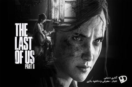 بازی The Last of Us Part2 پرفروش ترین بازی PS4