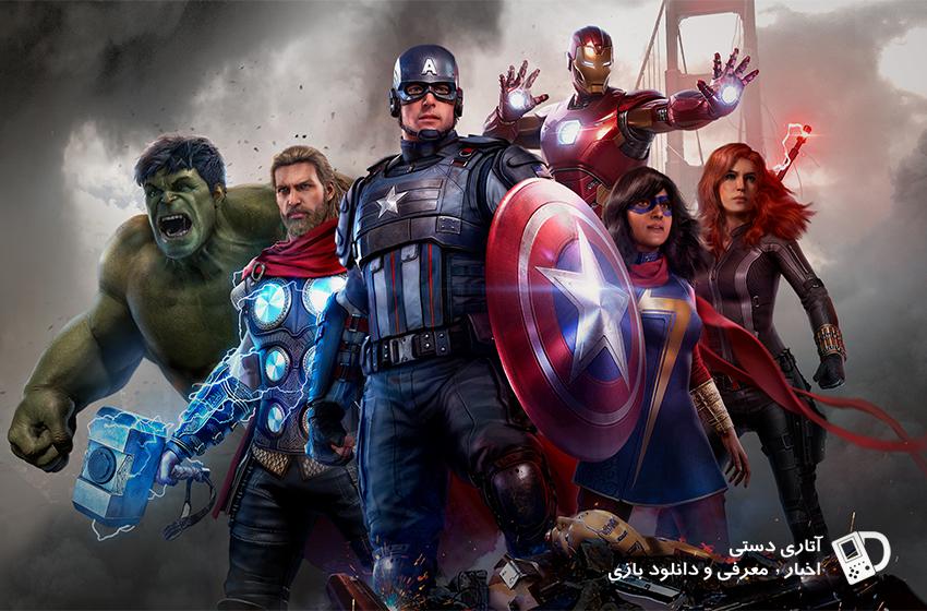 بازی Marvel's Avengers برای PS5 و Xbox Series X هم منتشر میشود