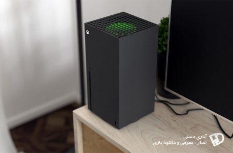 Xbox Series X لوازم صوتی خود را از Bang & Olufsen دریافت می کند