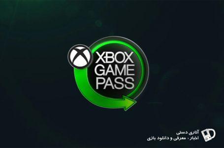 xCloud از ماه سپتامبر با Xbox Game Pass Ultimate رایگان خواهد بود