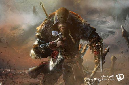 بازی Assassin's Creed Valhalla دارای 25 نوع دشمن منحصر به فرد است