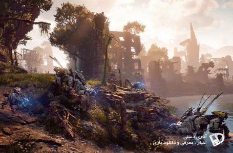 Horizon Zero Dawn در 17 مرداد برای PC عرضه میشود
