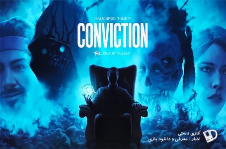 تریلر داستان جدید Dead By Daylight Tome IV: Conviction