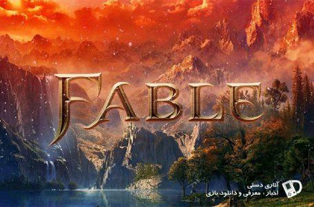 بازی Fable دنباله سه گانه اصلی این بازی نخواهد بود