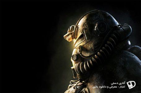تریلر آپدیت تابستانی Fallout 76