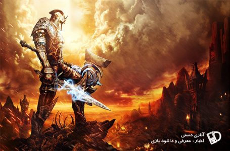 تریلر بازی Kingdoms of Amalur: Re-Reckoning