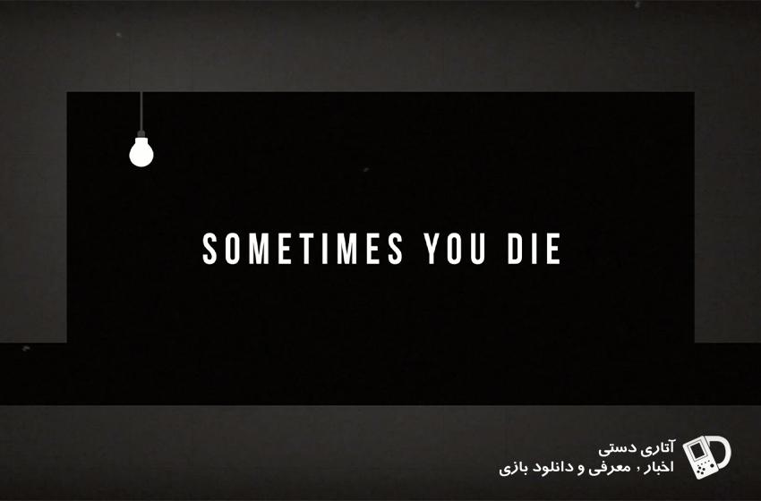 دانلود بازی Sometimes You Die 1.42