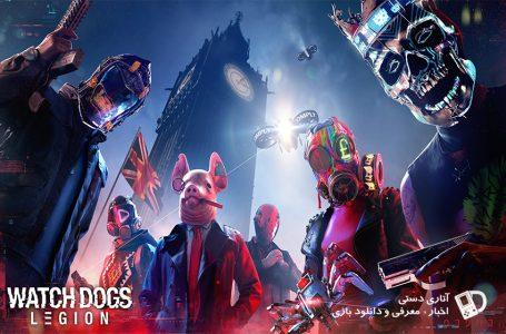 تأخیر Watch Dogs Legion به Ubisoft کمک کرد تا ماموریت ها و شخصیت های قابل باورتری را ایجاد کند