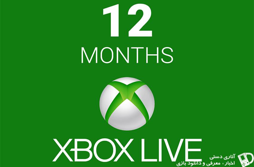 اشتراک های 12 ماهه Xbox Live Gold دیگر در فروشگاه های مایکروسافت موجود نمی شوند
