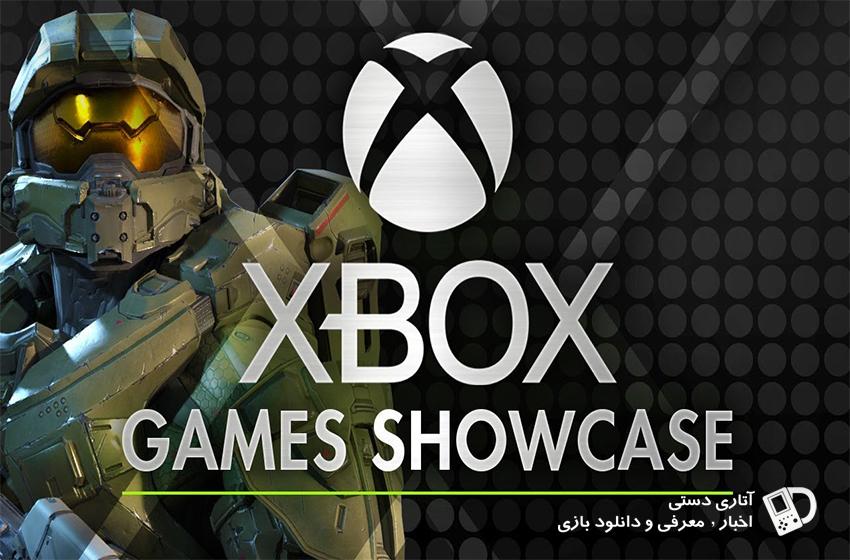 رویداد Xbox Series X فقط در مورد بازی ها است