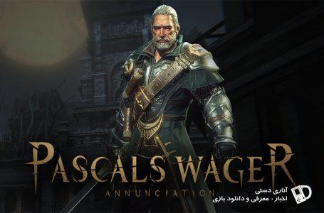 دانلود بازی Pascal's Wager 0.2.1