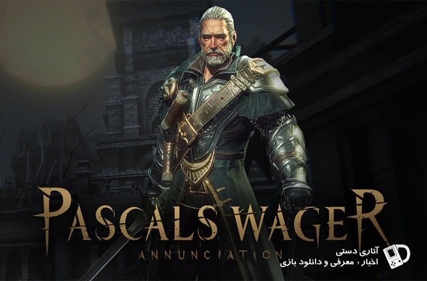 دانلود بازی Pascal's Wager 1.0.7