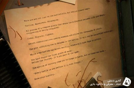 تصویر جدیدی از Call Of Duty Black Ops: Cold War