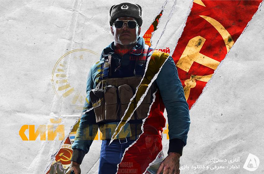 بازی Black Ops Cold War در Xbox Series X و PS5 با کیفیت 4k و 120 فریم اجرا خواهد شد