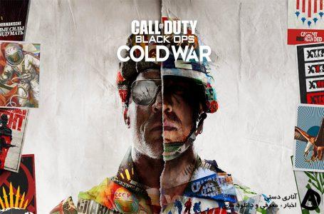 اولین تصویر تبلیغاتی از Call of Duty: Black Ops Cold War به صورت رسمی منتشر شد