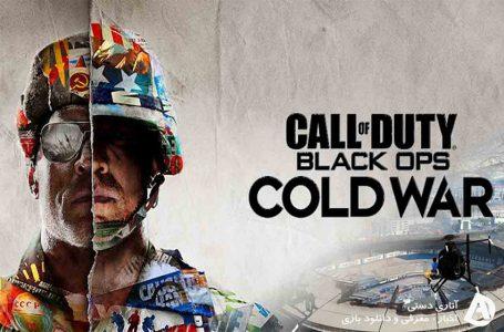 بازی Call of Duty: Black Ops Cold War ظاهراً به روزرسانی رایگان برای کنسول های نسل بعدی نخواهد داشت