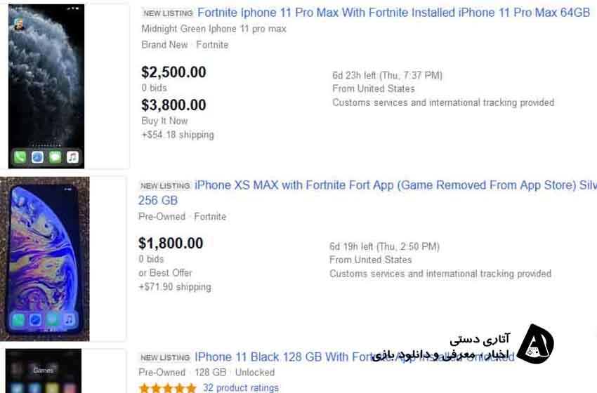 درeBay،مردم در حال فروش آیفون هایی هستند که روی آن ها Fortnite نصب است