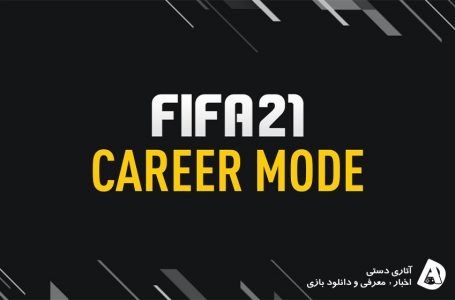 تریلر FIFA 21: Career Mode