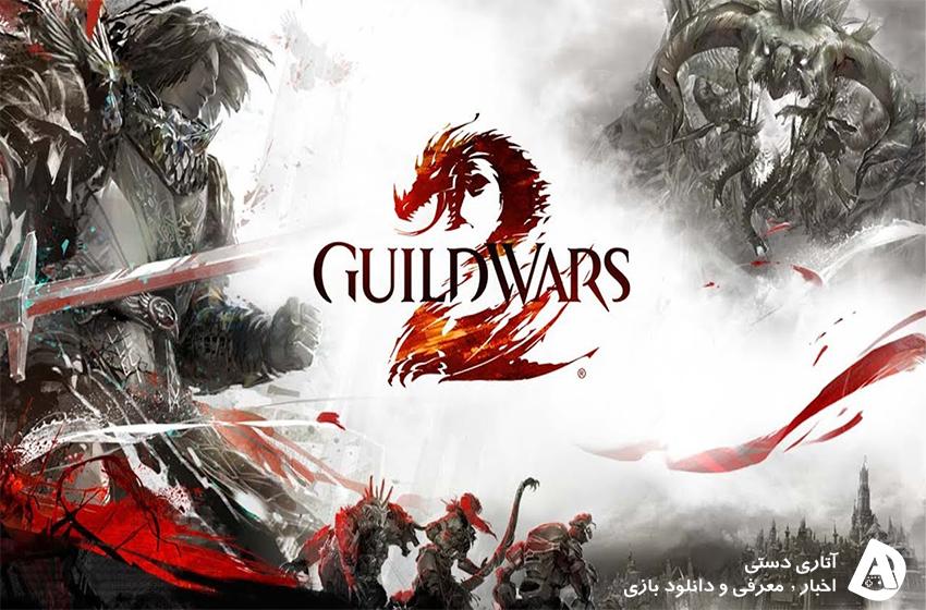 بازی Guild Wars 2 به Steam می آید